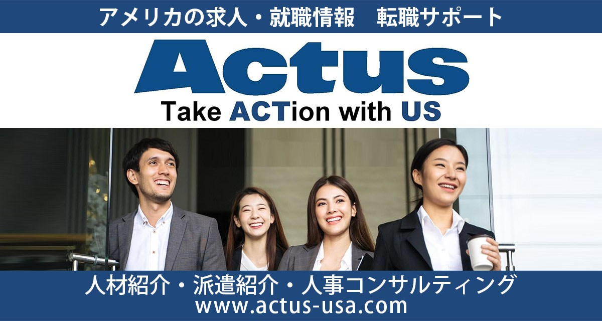 Actus - 人材派遣(Top: お仕事探し)