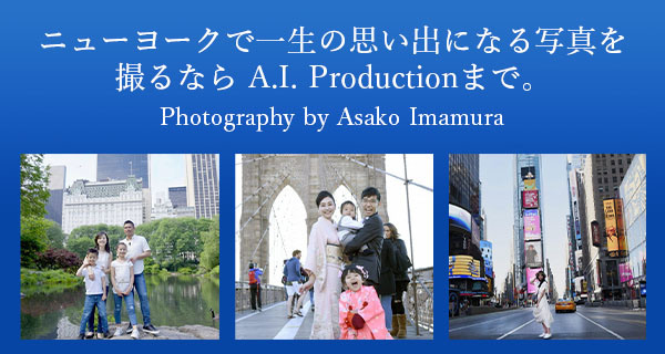 A.I. Production(Top:掲示板)