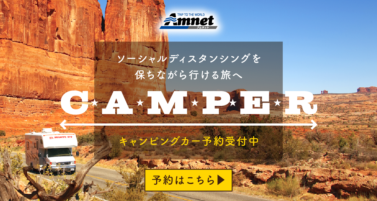 Amnet(Top:掲示板)